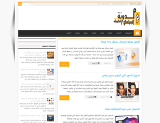 sebaiy-pro.blogspot.com screenshot