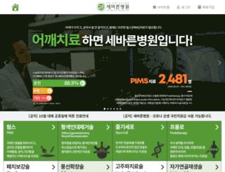 sebarun.com screenshot