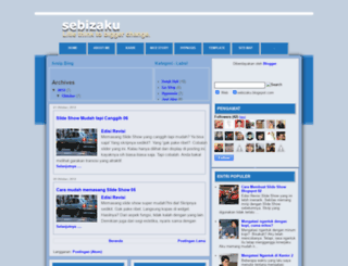 sebizaku.blogspot.com screenshot