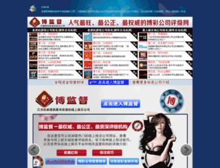 sebten.com screenshot