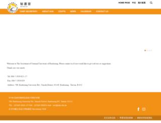 sec.nuk.edu.tw screenshot