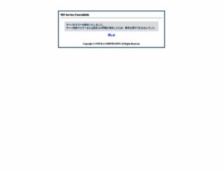 sec18.alpha-lt.net screenshot