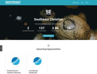 secc.servicereef.com screenshot