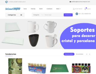 secomocomprar.com screenshot