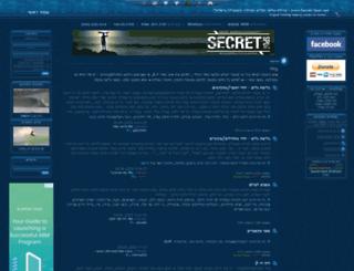 secret-spot.net screenshot