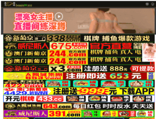 secretachieverformula.com screenshot