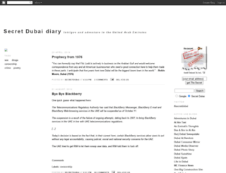 secretdubai.blogspot.com screenshot