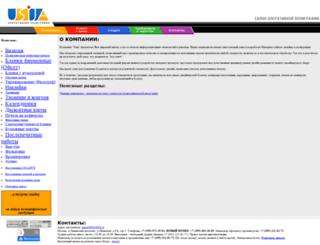 secretlife.blog.ww.w.isaev.info screenshot
