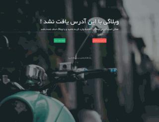 secretly.avablog.ir screenshot