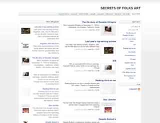 secrets-of-folks-art.blogspot.com screenshot