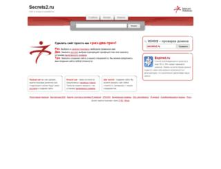 secrets2.ru screenshot