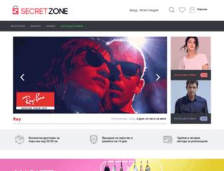 secretzone.bg screenshot