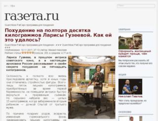 sector10.ru screenshot