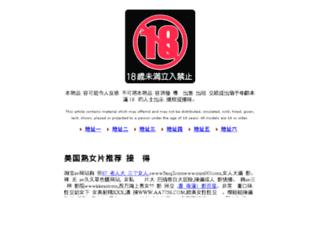 secure.ciiq.info screenshot