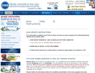 secure.dhs-india.com screenshot