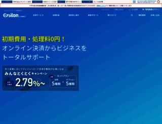 secure.epsilon.jp screenshot