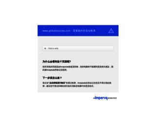 secure.globalsources.com screenshot