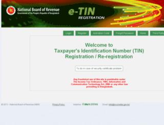 secure.incometax.gov.bd screenshot