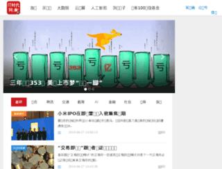 secure.itxinwen.com screenshot
