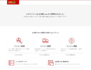 secure.onepiecetower.tokyo screenshot