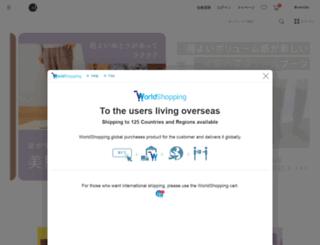 secure.point.jp screenshot