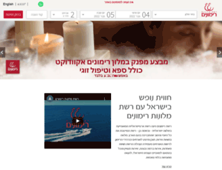 secure.rimonim.com screenshot