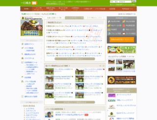 secure.umadb.com screenshot