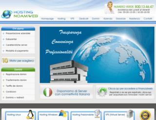 secure2.noamweb.com screenshot