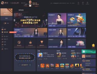 secure4sales.com screenshot