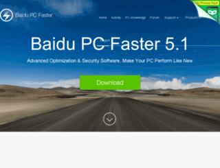 security.baidu.co.th screenshot