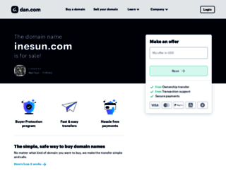 security.inesun.com screenshot