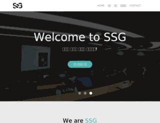 security.sejong.ac.kr screenshot