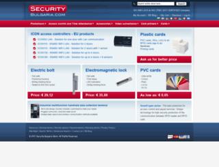 securitybulgaria.com screenshot