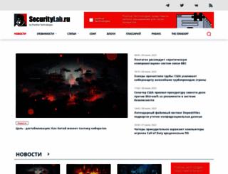 securitylab.ru screenshot