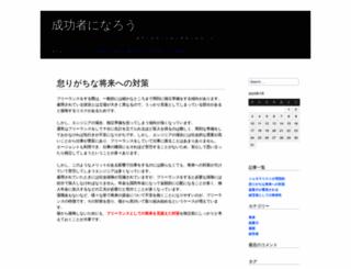securitypleeze.com screenshot