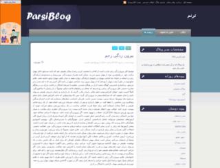 sedaysokut.parsiblog.com screenshot