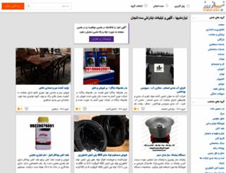 sedehlenjan.niazerooz.com screenshot