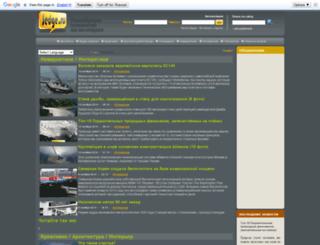 sedge.ru screenshot