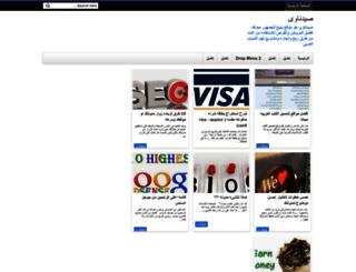 sednawy.blogspot.com screenshot