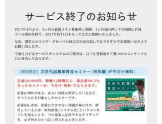 sedori-fujin.com screenshot