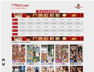sedori358.com screenshot