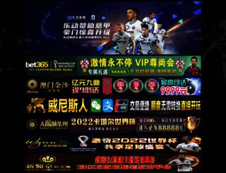 sedxbor.com screenshot