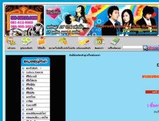 see-dvd25.com screenshot
