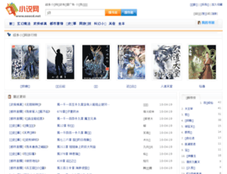 seecd.net screenshot
