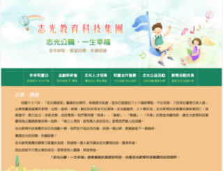seedbook.public.com.tw screenshot