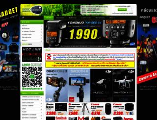 seedcamera.com screenshot