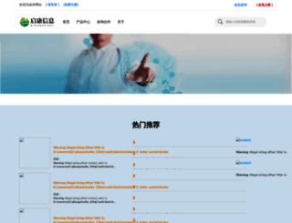 seedit.com screenshot