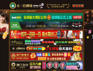 seejapan-tours.com screenshot