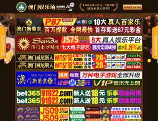 seek-training.com screenshot