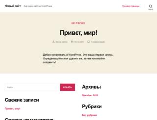 seeminecraft.ru screenshot